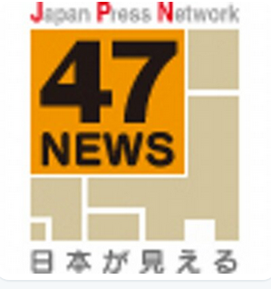 47news.PNG