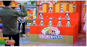ひな人形を倒すゲーム.PNG