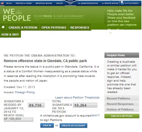 グレンデールの署名.PNG