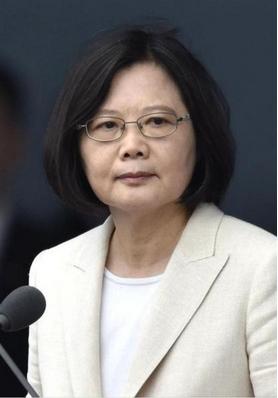 台湾の蔡英文総統.PNG