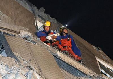 台湾南部地震.PNG