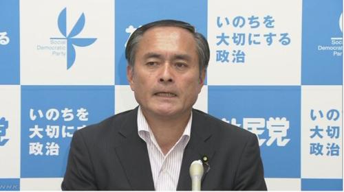 吉田党首・社民党.PNG
