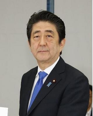 安倍首相・慰安婦問題.PNG