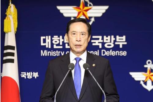 宋永武(ソン・ヨンム)国防部長官.PNG