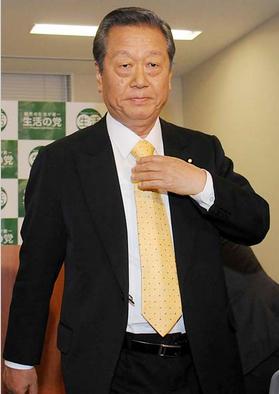 小沢一郎1.PNG