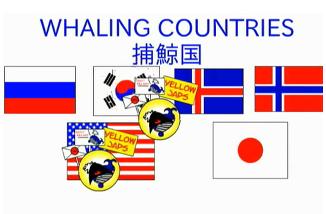 捕鯨国.PNG