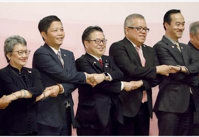 日ASEAN経済閣僚会議.PNG
