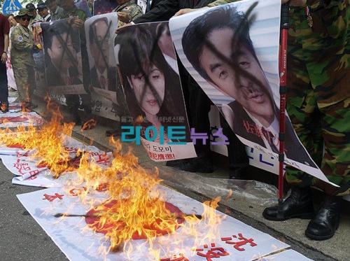 日の丸を燃やす韓国part1.PNG