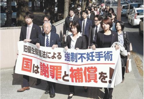 旧優生保護法・訴訟1.PNG