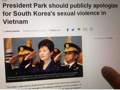 朴クネはベトナムに謝罪を.PNG
