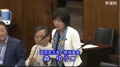 森裕子・農地バンク法案.PNG