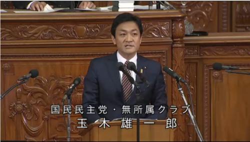 玉木雄一郎・国民民主党.PNG