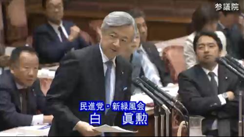 白眞勲・加計学園.PNG