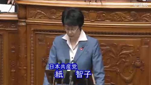 紙智子・国有林野・参院本会議.PNG