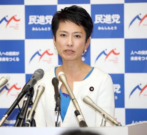 蓮舫・代表を辞任.PNG