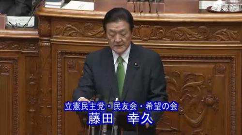 藤田幸久(立憲民主党・民友会・希望の会) ・農地バンク.PNG