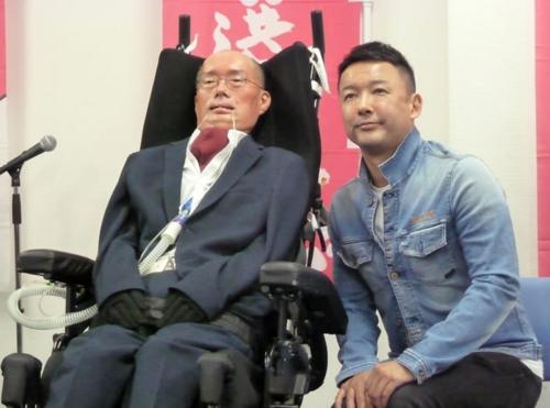 ALS患者の船後靖彦氏と山本太郎.PNG