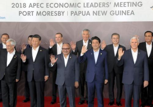 APEC・パプアニューギニア1.PNG