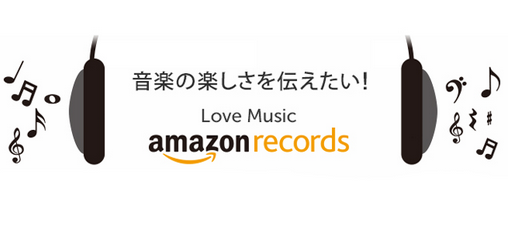 Amazon Records.PNG