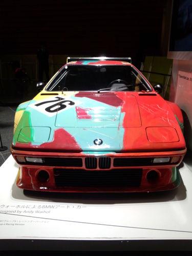 Andy Warhol BMW Pop Art.jpg