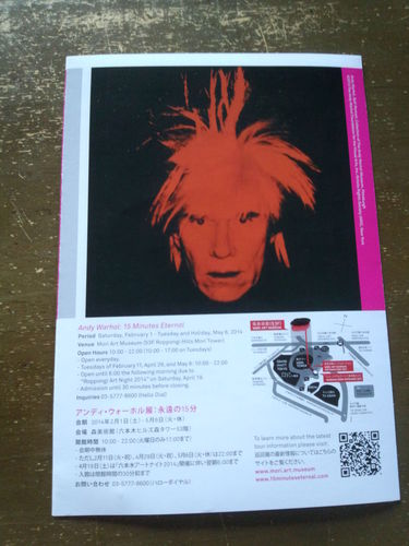 Andy Warhol 自画像.jpg