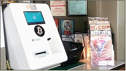 Bitcoin用ATM.PNG