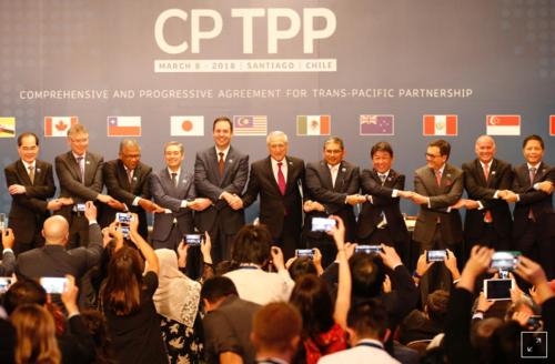 CPTPP署名式.PNG