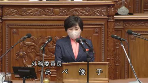 あべ俊子(外務委員長)・日英FTA承認案.PNG