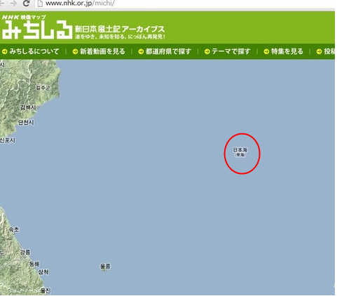 みちしる日本海を東海に.PNG