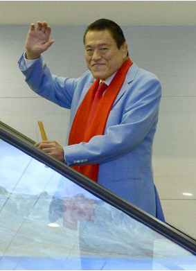 アントニオ猪木・北朝鮮から帰国.PNG