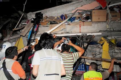 エクアドル地震.PNG