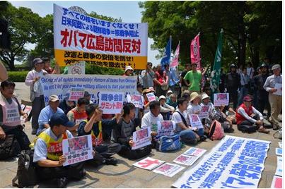 オバマ広島訪問反対.PNG