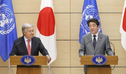 グテーレス国連事務総長と安倍晋三.PNG