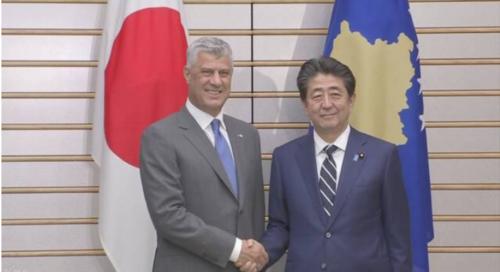 コソボのサチ大統領と安倍晋三.PNG