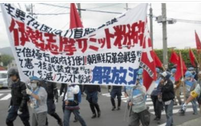 サミット開催反対デモ.PNG