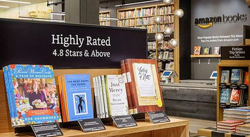 シアトル市内にオープンする書店.PNG