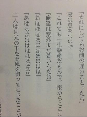 センター試験・国語.PNG