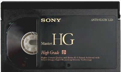 ソニーのベータビデオカセット.PNG
