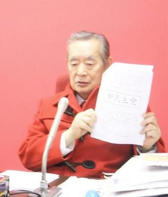 ドクター中松・新民主党.PNG