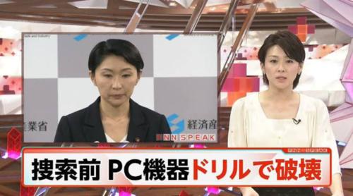ドリル優子.PNG