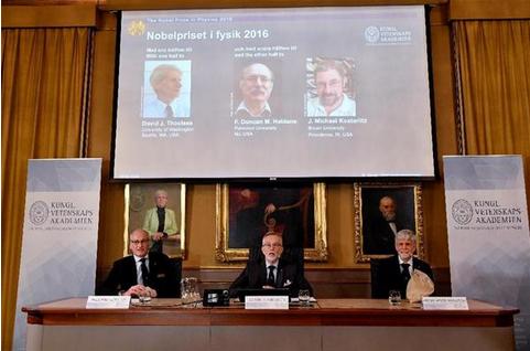 ノーベル物理学賞の発表.PNG