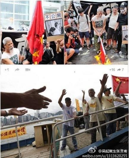 ヒゲのおじさん・古思堯が中国旗を燃やす.PNG