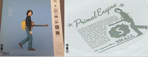 ビレリ・ラグレーンのレコードジャケット(左)と佐野氏がデザインしたTシャツ.PNG