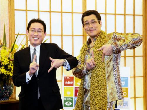 ピコ太郎(右)・SDGs.PNG