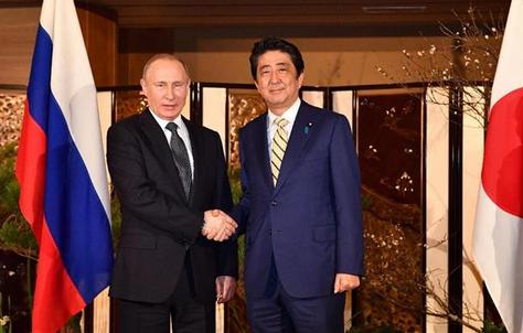 プーチンと安倍首相.PNG
