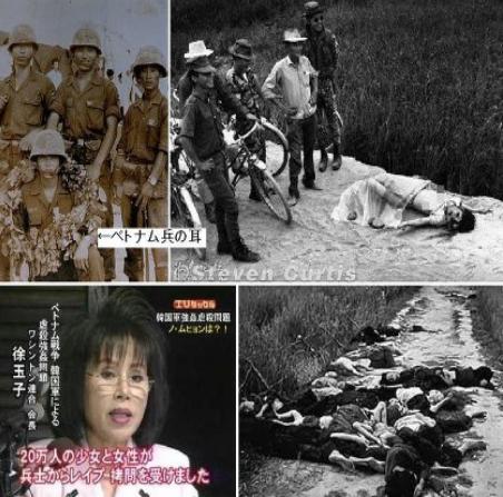 ベトナム大虐殺.PNG