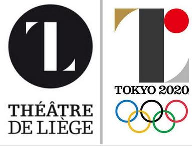 ベルギー・リエージュ劇場のロゴ(左).PNG