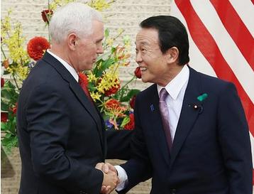 ペンス副大統領と麻生太郎.PNG