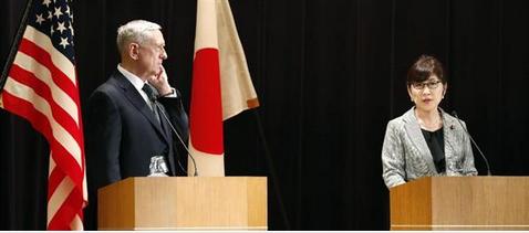 マティス米国防長官と稲田朋美.PNG