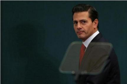 メキシコのペニャニエト大統領.PNG